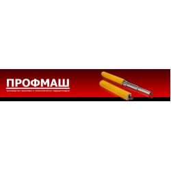 Профмаш