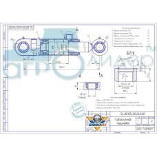 Гидроцилиндр ГЦ 80.50.400.240.00