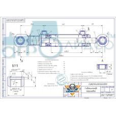 Гидроцилиндр ГЦ 80.55.400.040.00У