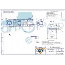 Гидроцилиндр ГЦ 80.40.315.040.00