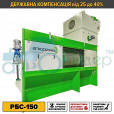 """Зерноочистительная машина Агросепмаш """"РБС-150"""""""