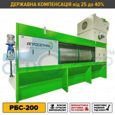 """Зерноочистительная машина Агросепмаш """"РБС-200"""""""