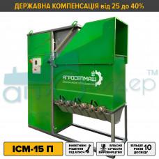 """Аэродинамический сепаратор Агросепмаш """"ИСМ-15 ПРОФИ"""""""