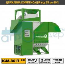"""Аэродинамический сепаратор Агросепмаш """"ИСМ-30 ПРОФИ + ОСК-30"""""""
