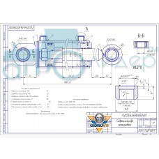 Гидроцилиндр ГЦ 125.63.630.050.00