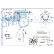 Гидроцилиндр ГЦ 125.63.710.070.00