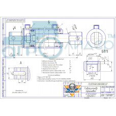 Гидроцилиндр задней навески МТЗ-1221 125х50х200