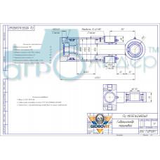 Гидроцилиндр ГЦ110.55.140.850.60