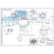 Гидроцилиндр ГЦ 110.63.1700.250.00