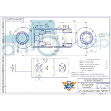 Гидроцилиндр  ГЦ 160.80.1000.680.00