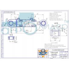 Гидроцилиндр ГЦ 100.50.1000.040.00