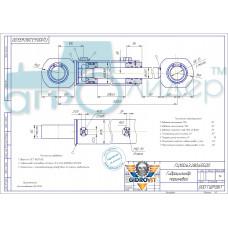 Гидроцилиндр ГЦ 100.63.280.655.00