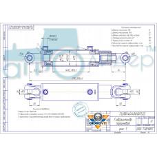 Гидроцилиндр (с гайкой) регулируемый ГЦ 100.40.400.001.22
