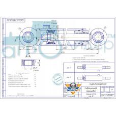 Гидроцилиндр ГЦ 50.25.210.025.00