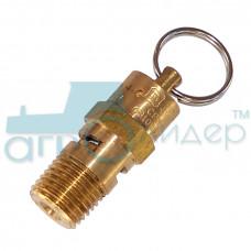 Предохранительный клапан компрессора 2ВУ